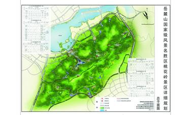 岳麓山国家级风景名胜区桃花岭景区详细规划