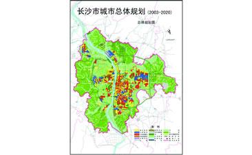 长沙市城市总体规划