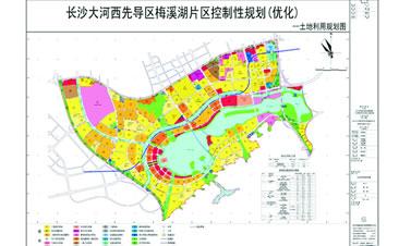 长沙大河西先导区梅溪湖片区控制性规划