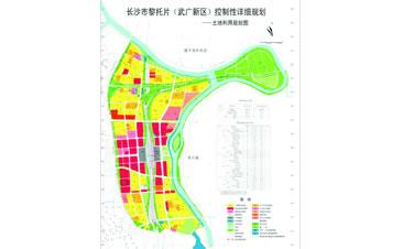 长沙市黎托片(武广新区)控制性详细规划