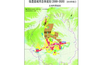 临灃县城市总体规划
