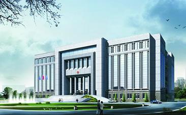 长沙市人大常委会办公楼