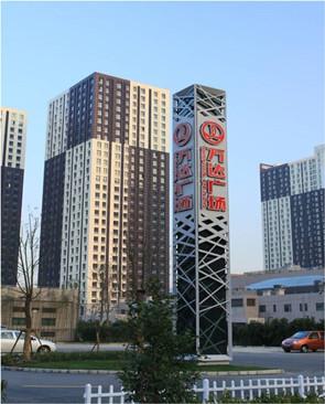 长沙市开福万达广场交通影响评价