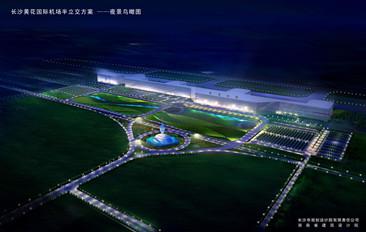 黄花机场新航站楼外接立交桥路网系统通讯导航及建筑物搬迁工程可行性研究报告