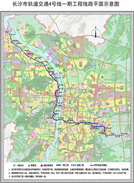 长沙市轨道交通三号线、四号线交通影响分析与评价