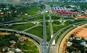中岭立交桥