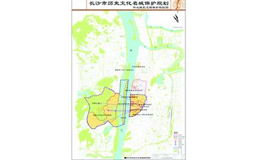 长沙市历史文化名城保护规划