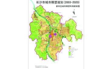 长沙市城市雕塑规划(2003-2020)