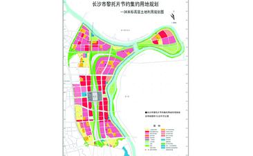 长沙市黎托片节约集约用地规划