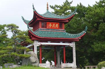 日本鹿儿岛市共月亭