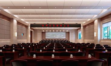 株洲市委视频会议
